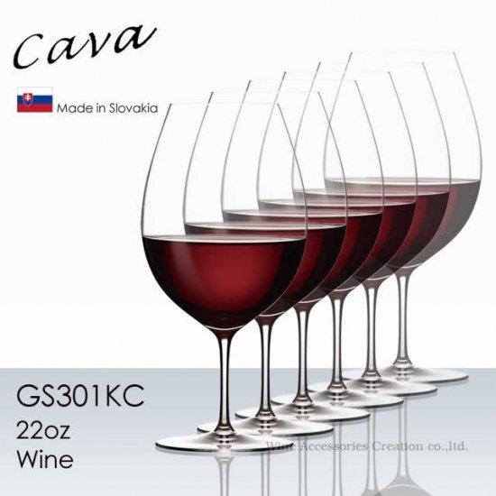 木村硝子店 Cava サヴァ 22oz ワイン 680ml 6脚セット【正規品】 GS301KCx6
