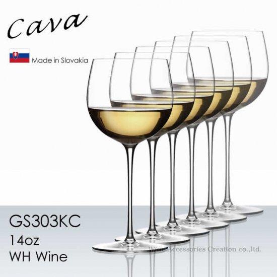 木村硝子店 Cava サヴァ 14oz WH ワイン 430ml 6脚セット【正規品】 GS303KCx6