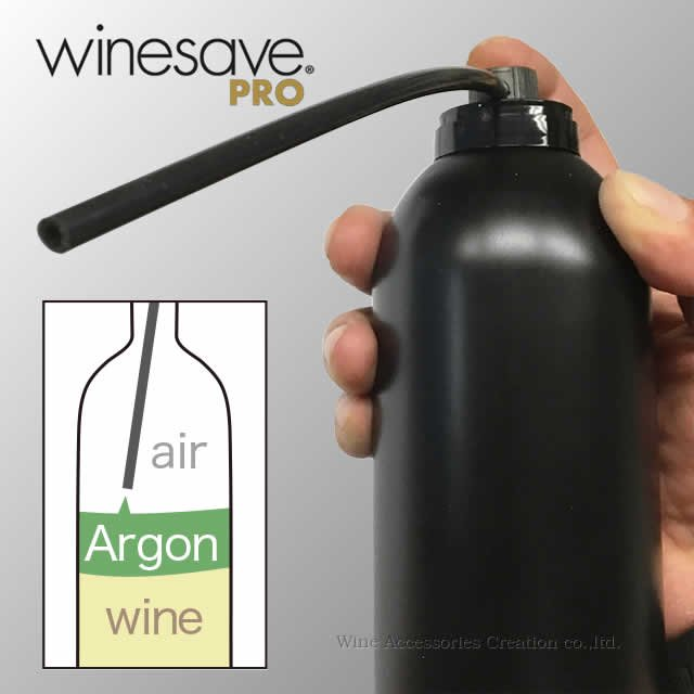 アルゴン・ワインセーブ・プロ Winesave Pro アンチ・オックス TEX092BK(B) プレゼント EV287BK
