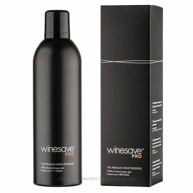 アルゴン・ワインセーヴ・プロ Winesave Pro 3個セット シリコンストッパーTEX793AA付き EV287BKx3