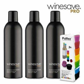 アルゴン・ワインセーブ・プロ Winesave Pro 3個セット シリコンストッパーTEX793AA付き EV287BKx3