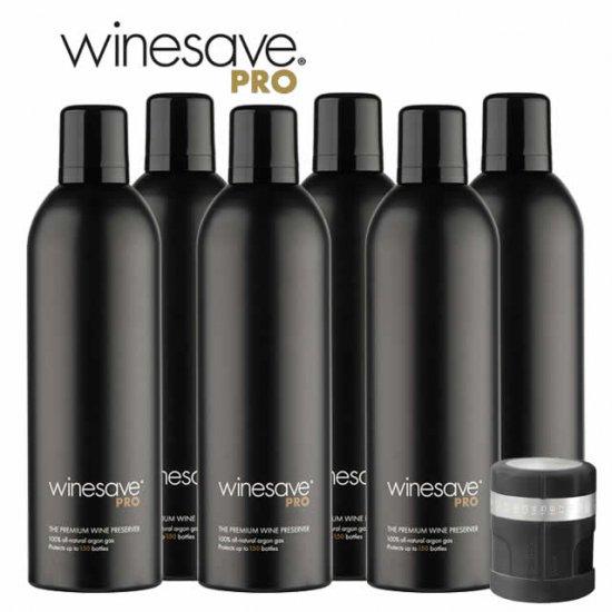アルゴン・ワインセーヴ・プロ Winesave Pro 6個セット アンチ・オックスTEX092BK付き EV287BKx6