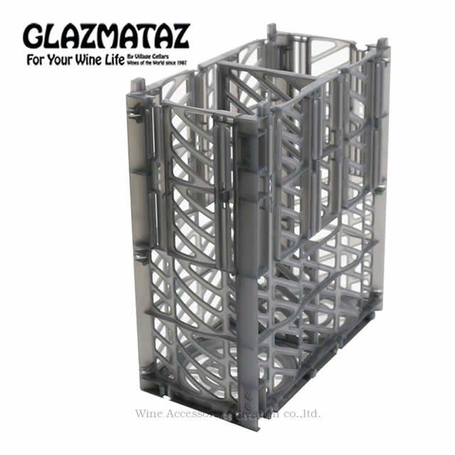 グラズマターズ GM125  1ユニット(2脚用) GV001BK
