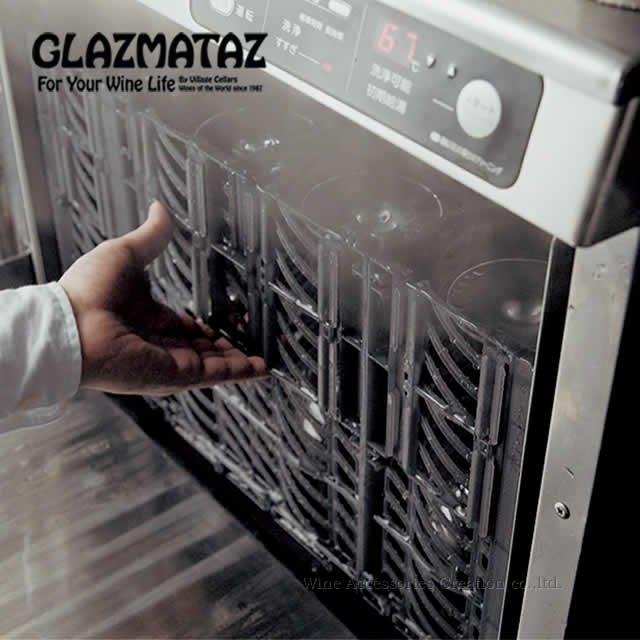 グラズマターズ  GM125 8ユニット(16脚用) GV002BK