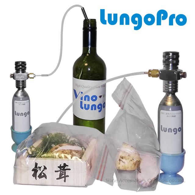 ルンゴプロ Lungo Pro N2(窒素)キット ワインの酸化防止 LP040KT