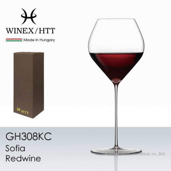 WINEX/HTT ソフィアレッドワイン グラス 1脚【正規品】 GH308KC