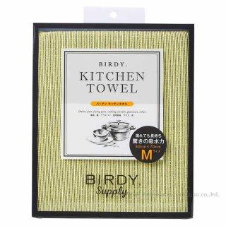 BIRDY. Supply キッチンタオル イエロー Mサイズ BY200YM