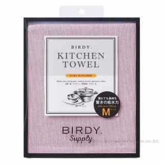 BIRDY. Supply キッチンタオル ピンク Mサイズ BY200PM