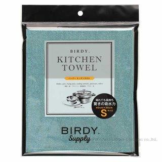 BIRDY. Supply キッチンタオル ターコイズブルー Sサイズ BY200TS
