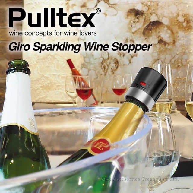 Pulltex Giro プルテックス ジロー シャンパンストッパー TEX925BK