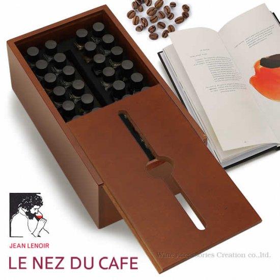 Le Nez du Cafe ルネデュカフェ 36種 香りのエッセンス 【正規輸入品】 FLB002BK