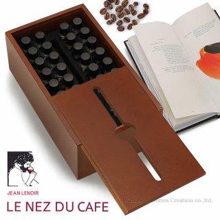 <img class='new_mark_img1' src='https://img.shop-pro.jp/img/new/icons5.gif' style='border:none;display:inline;margin:0px;padding:0px;width:auto;' />Le Nez du Cafe ルネデュカフェ 36種 香りのエッセンス 【正規輸入品】 FLB002BK