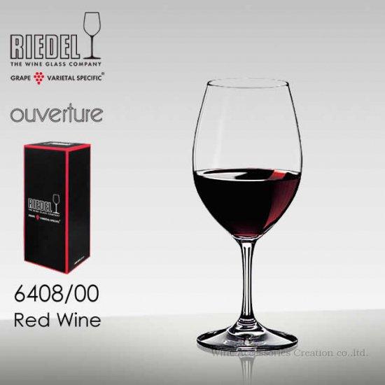 リーデル オヴァチュア レッドワイン 1脚【正規品】 6408/00
