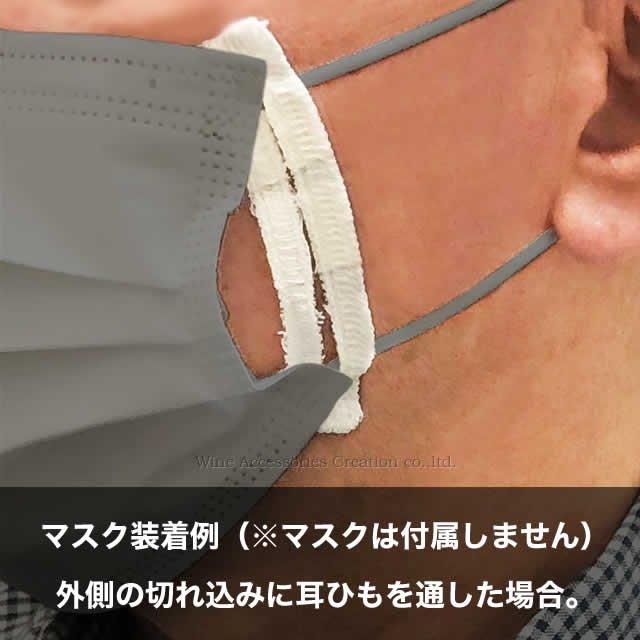 和紙繊維 日本製 キュアクロス アンダーマスク 2枚入り OTC085WH ※マスク本体ではありません ※お一人様5個まで ※ラッピング不可商品