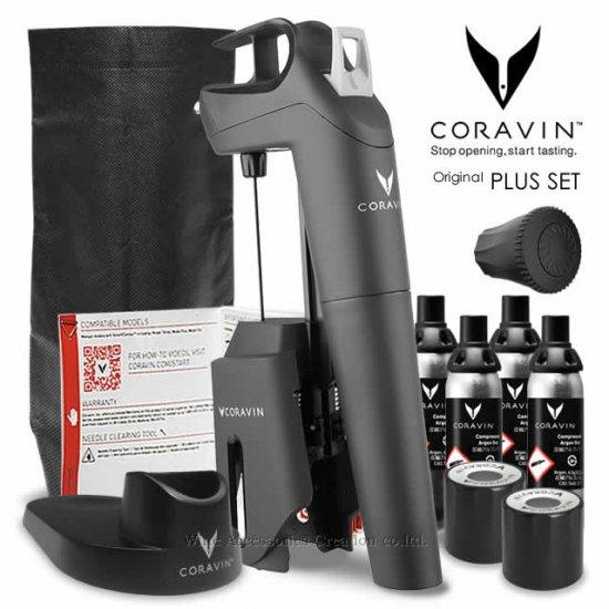 CORAVIN コラヴァン モデル3 ブラック プラスセット 【メーカー保証+WAC保証=3年保証】 CRV1013SET
