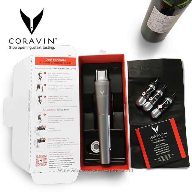 CORAVIN コラヴァン モデル5 グレー 【メーカー保証+WAC保証=3年保証】 CRV1014