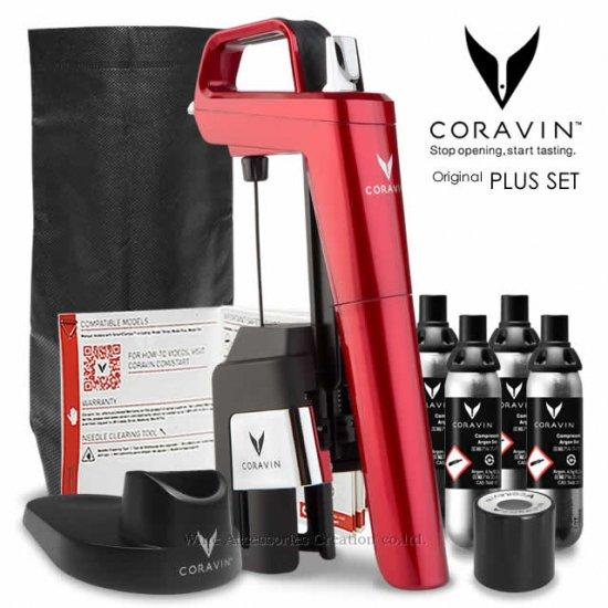 CORAVIN コラヴァン モデル6 キャンディーアップルレッド プラスセット 【メーカー保証+WAC保証=3年保証】 CRV1015SET