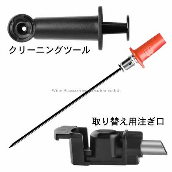 CORAVIN コラヴァン モデル11専用 ファスターニードルキット【正規品】 CRV802047