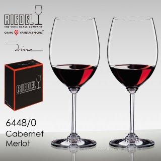 リーデル ワイン カベルネ/メルロ 2脚セット【正規品】6448/0-2_box