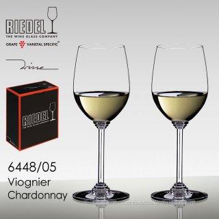 リーデル ワイン ヴィオニエ/シャルドネ 2脚セット【正規品】 6448/05-2_box