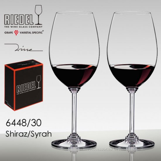 リーデル ワイン シラーズ/シラー 2脚セット【正規品】 6448/30-2_box