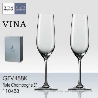 ショット・ツヴィーゼル ヴィーニャ フルート シャンパン EP 2脚セット【正規品】GTV488K-2
