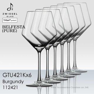 ショット・ツヴィーゼル ピュア ボージョレ 6脚セット【正規品】 GTU422Kx6