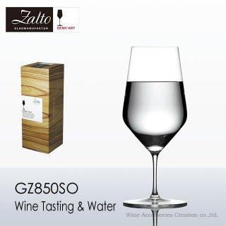 【9月1日より値上げ】ザルト(Zalto)デンクアート カラフェ75【正規品】CP GZ921SO