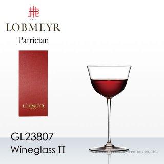 ロブマイヤー(LOBMEYR)パトリシアン シェリー【reziクロスZG414BL付】【正規品】 GL23808