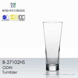 東洋佐々木ガラス オーディンタンブラー6客セット B-27102HS