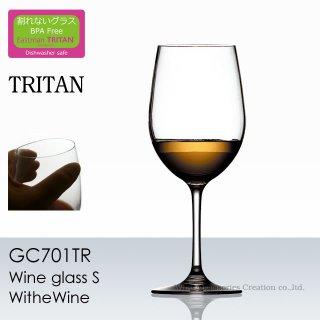 トライタン ワイングラスS 1脚【正規品】【売れ筋グラスNo.3】  GC701TR