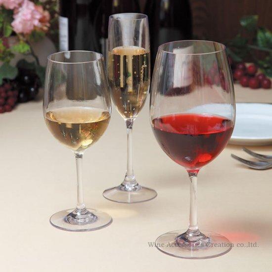 トライタン 樹脂製 ワイングラスL 6脚セット【正規品】 GC702TRx6