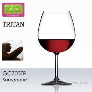 トライタン ブルゴーニュ 1脚【売れ筋グラスNo.9】【正規品】 GC703TR
