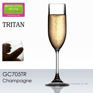 トライタン シャンパングラス 1脚【正規品】【売れ筋グラスNo.1】 GC705TR