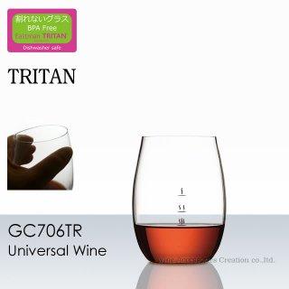トライタン 樹脂製 ユニバーサルワイン 1客【正規品】  GC706TR
