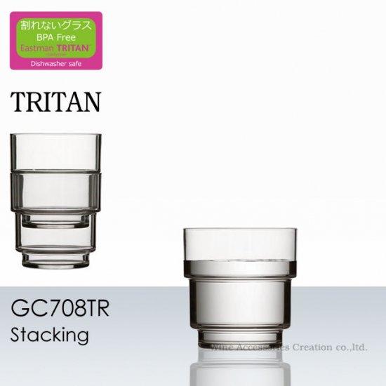 トライタン スタッキング 1客【正規品】 GC708TR