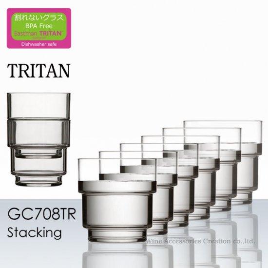 トライタン スタッキング 6客セット【正規品】 GC708TRx6