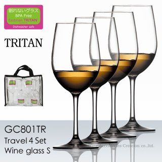 トライタン ワイングラスS トラベル4脚セット【正規品】GC801TR