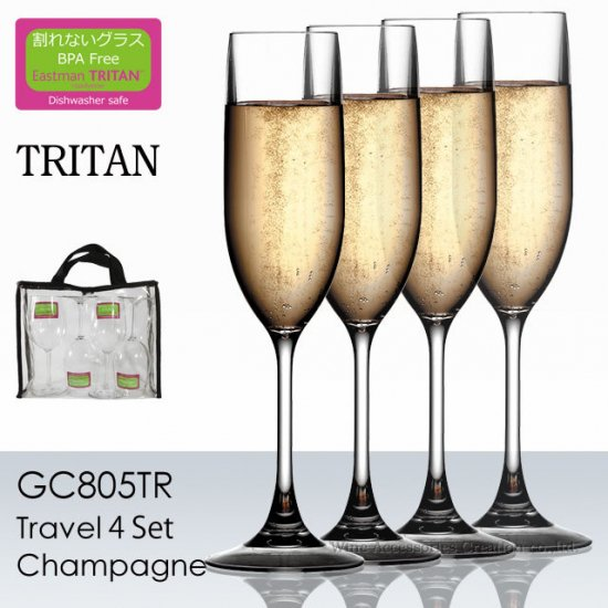 トライタン 樹脂製 シャンパングラス トラベル4脚セット【正規品】 GC805TR