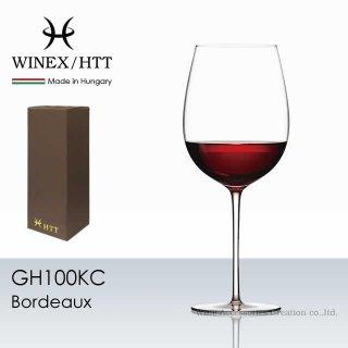 WINEX/HTT ボルドー ワイングラス 1脚【正規品】 GH100KC