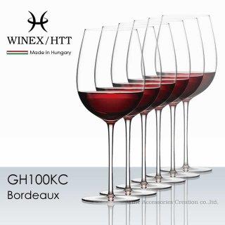 WINEX/HTT ボルドー ワイングラス 6脚セット【正規品】 GH100KCx6