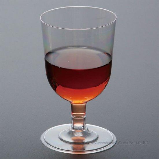 プラスチック製グラス ワイン4個入り GJ550PT