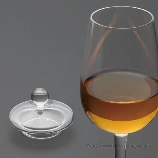 テイスティンググラス用リッド(蓋)フタ 6個セット GJ950SOx6