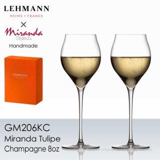 レーマン ミランダチューリップ シャンパーニュ 8oz グラス ギフトボックス2脚入り【正規品】 GM206KC-2