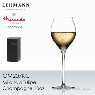 レーマン ミランダチューリップ シャンパーニュ 10oz グラス 1脚【正規品】 GM207KC