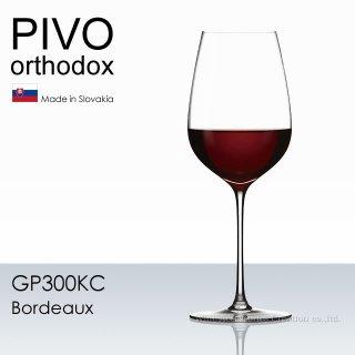 PIVO ピーボ オーソドックス ボルドー グラス 1脚【正規品】 GP300KC