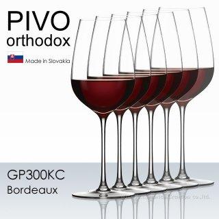 ピーボ オーソドックス ボルドー グラス 6脚セット【正規品】 GP300KCx6