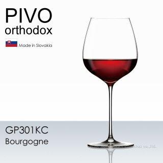 ピーボ オーソドックス ブルゴーニュ グラス 1脚【正規品】 GP301KC