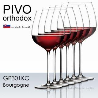 ピーボ オーソドックス ブルゴーニュ グラス 6脚セット【正規品】 GP301KCx6