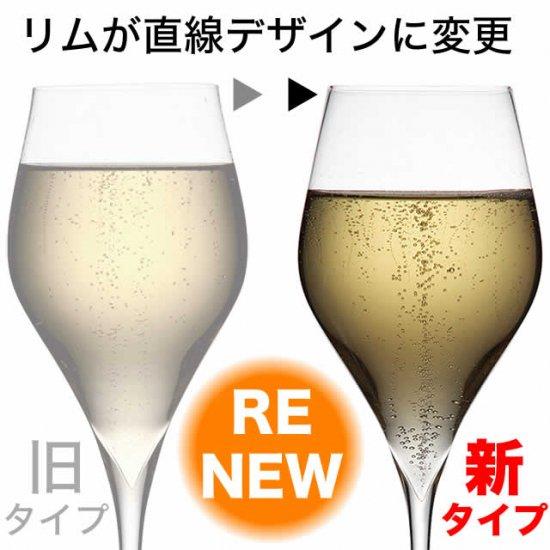【7月1日より値上げ】PIVO ピーボ オーソドックス シャンパン 245 グラス 1脚【正規品】 GP307KC